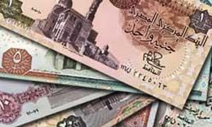 الجنيه المصري يسجل أكبر تراجع أمام الدولار الأميركي في 9 سنوات