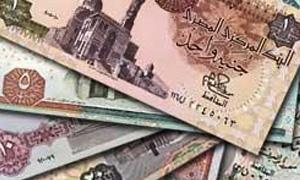 الجنيه المصري يرتفع في عطاء البنك المركزي وينخفض في السوق السوداء