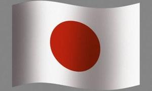 اليابان تسجل أكبر عجز تجاري بتاريخها خلال الشهر الماضي
