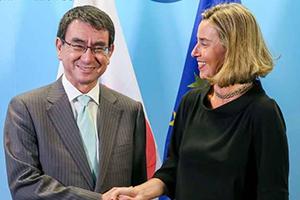 أوروبا واليابان.. اتفاق