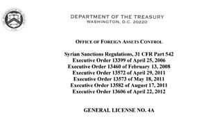 بشرط موافقة وزارة الخزانة الاميركية على كل حالة....اميركا تسمح بالتصدير من وإلى سورية