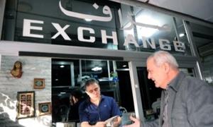 الليرة السورية تسجل انخفاضاً طفيفاً بنسبة 1% في السوق الاردنية مع تزايد الكميات المعروضة