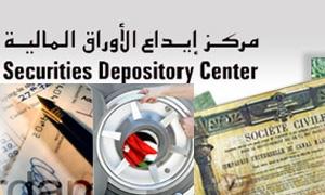 المستثمرون السوريين يتملكون 15.2 مليون ورقة مالية أردنية بقيمة 48.555 مليون دينار حزيران الماضي