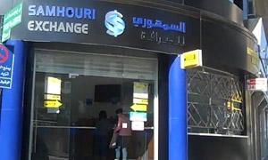 تراجع كبير في نشاط شركات الصرافة بالأردن بسبب إغلاق الحدود مع سوريا