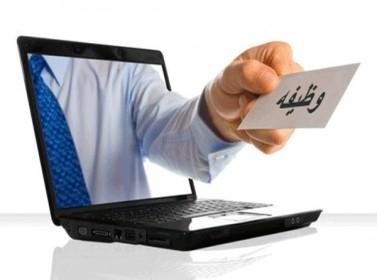 ثلاثة مؤسسات حكومية في سورية تعلن عن 400 فرصة عمل .. تعرفوا على الشروط و الأوراق المطلوبة؟