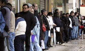 البطالة بمنطقة اليورو ترتفع الى مستوى قياسي جديد