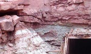 الأردنية الفرنسية لتعدين اليورانيوم