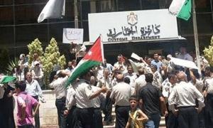 الجمارك الأردنية تدرّب كوادر عراقية