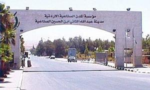 المناطق الحرة في الأردن تستقطب استثمارات سورية بقيمة 70 مليون دولار خلال 2014