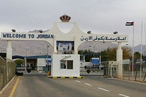 الأردن تغلق حدودها مع سورية والعراق لأسباب مجهولة