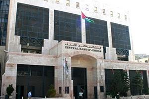 انخفاض الاحتياطي الأجنبي في الأردن