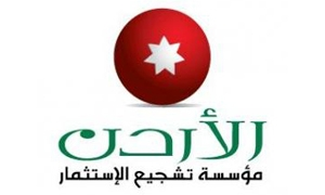 مؤسسة تشجيع الاستثمار الاردنية: أكثر من 140 مليون دولار الاستثمارات السورية خلال شهرين