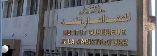القاضي آمنة الشماط عميداً للمعهد العالي للقضاء