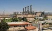 الكهرباء تحضر لإطلاق البرنامج الوطني المستمر لترشيد الطاقة