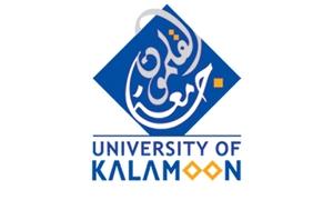 إغلاق جامعة القلمون في ريف دمشق بسبب أعطال في شبكة المياه