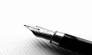 كتبت لمياء عاصي: هامش القول.. والموازنة العامة للدولة