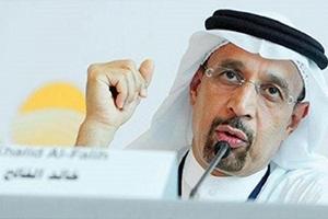 السعودية تعلن قريبا موقع أول محطة نووية