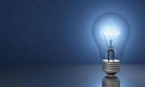 أكثر من 4 مليارات ديون مؤسسة الكهرباء على القطاع العام والخاص