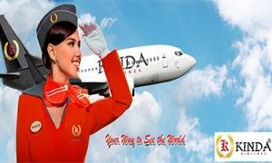 شركة طيران سورية خاصة تبدأ بتسيير رحلاتها منتصف الشهر القادم إلى 7 دول عربية