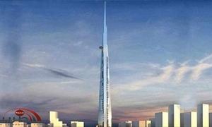 مجموعة بريطانية تدير مشروع برج طوله 1000 متر في السعودية