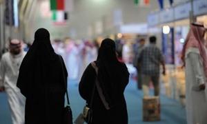 السحيمي أول سعودية تدير أكبر المصارف العاملة في المملكة
