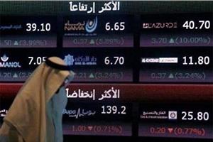 تراجع البورصة السعودية لأدنى مستوياتها منذ 2011 والسبب؟