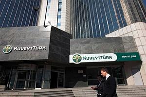 نحو 350 مليون دولار ودائع السوريون في المصارف التركية خلال الربع الأول 2016