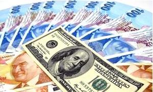 اليورو يرتفع أمام الدولار بنسبة 0.3% الى 1.3194 دولار