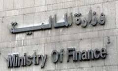 المالية تقول: بيع الجهات العامة سلع مدعومة سبب رئيسي للتشابكات المالية
