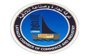 غرفة تجارة وصناعة اللاذقية: توسيع دائرة العمل الاقتصادي مع الدول الصديقة