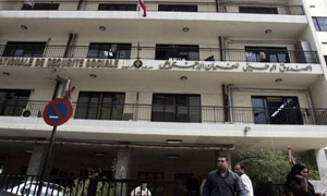 وزارة الاقتصاد اللبنانية :16 مختبرا رسميا وخاصا باتت معتمدة دوليا..50 مصنعاً و5 إدارات عامة حصلت على