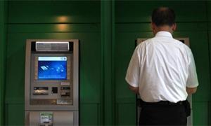 بنك بريطاني ينسحب جزئياً من لبنان