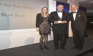 «لبنان والمهجر» أفضل مصرف للعام 2013