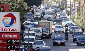تقرير: البنزين في لبنان يلامس 38 ألف .. استهلاك المازوت يرتفع 27% والبنزين يتراجع 10% في 2012