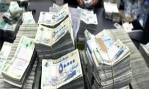 الليرة اللبنانية تتهاوى امام الدولار الامريكي