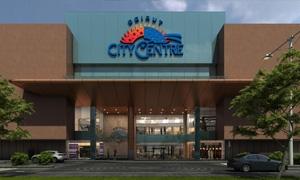 افتتاح مركز «بيروت سيتي سنتر»
