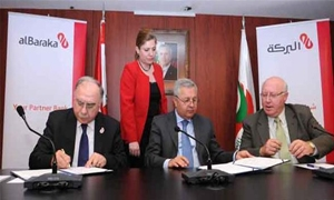 توقيع بروتوكول تعاون بين