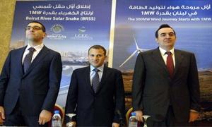 لبنان يعلن عن إطلاق أول محطة شمسية لإنتاج الكهرباء بقدرة 10 ميغاواط