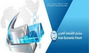 ميقاتي يفتتح منتدى الاقتصاد العربي الخميس