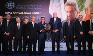 الاتحاد الدولي للمصرفيين العرب يكرم