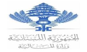 ارتفاع حجم الانفاق على رواتب القطاع العام اللبناني إلى 2.9 بليون دولار العام الماضي