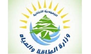 وزارة الطاقة اللبنانية: 4 شركات تقدمت لمناقصة بناء اول حقل لإنتاج الكهرباء من الرياح