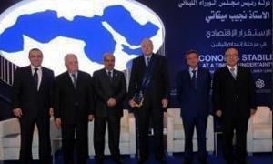 نجيب ميقاتى: الاقتصاد اللبنانى حقق نسبة نمو إيجابية رغم التحديات