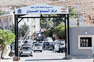 شلل في حركة استيراد البضائع إلى سورية عبر لبنان.. وإجراء سيكون الكارثة على أموال السوريين
