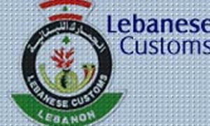ارتفاع العجز الميزان التجاري اللبناني الى 88.10 مليون دولار في النصف الاول من العام