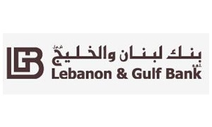 بنك لبنان والخليج يزيد رأسماله إلى 200 مليار ليرة