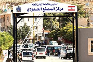 تحليل: معبر نصيب بالنسبة الى اللبنانيين كأنّه لم يفتح .. والسبب سوري 100%