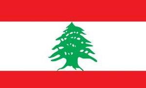 424 مليون دولار عجز ميزان المدفوعات اللبناني في شهرين