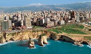 لبنان يستعد للانضمام إلى