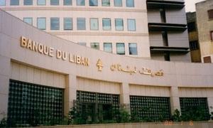 المصارف اللبنانية.. ما لها وما عليها